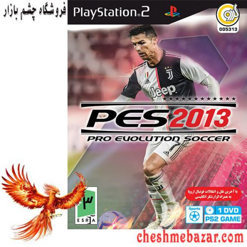 بازی PES 2013 مخصوص PS2 نشر گردو