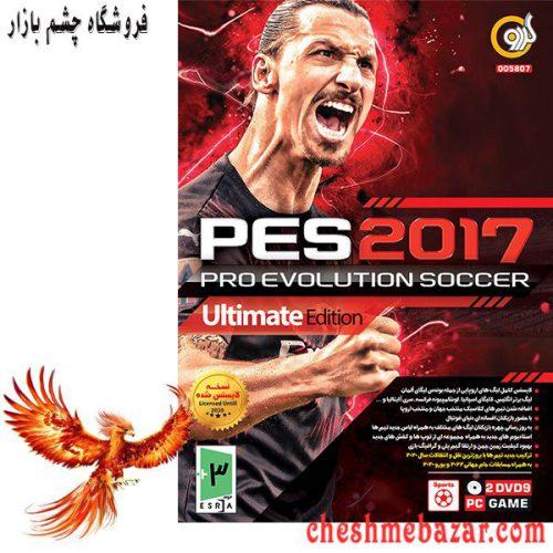 بازی PES 2017 Ultimate Edition مخصوص pc