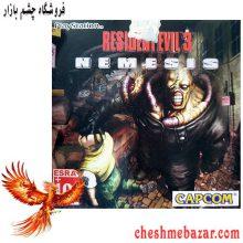 بازی Resident Evil 3 مخصوص ps1