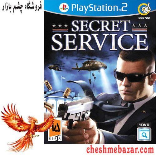 بازی Secret Service مخصوص PS2 نشر گردو