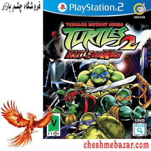 بازی Turtles 2 Battle Nexus مخصوص PS2 نشر گردو