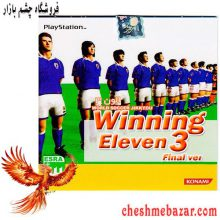 بازی Winning Eleven 3 final ver مخصوص PS1