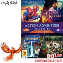 مجموعه بازی های ACTION ADVENTURE مخصوص PC نشر گردو