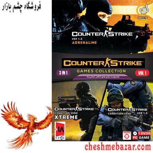 مجموعه بازی های COUNTER STRIKE مخصوص PC نشر گردو