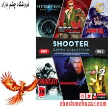 مجموعه بازی های SHOOTER نسخه1 مخصوص PC نشر گردو