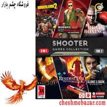 مجموعه بازی های SHOOTER نسخه2 مخصوص PC نشر گردو