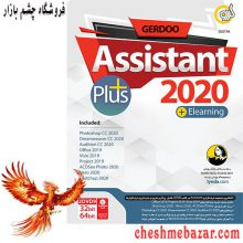 مجموعه ASSISTANT PLUS 2020+Elearning نشر گردو