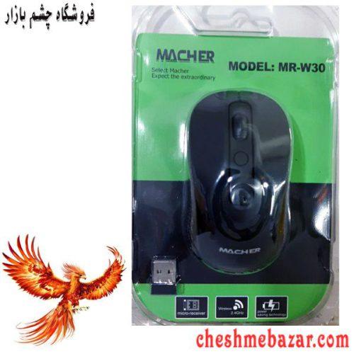 موس بی سیم MACHER مدل MR-W30