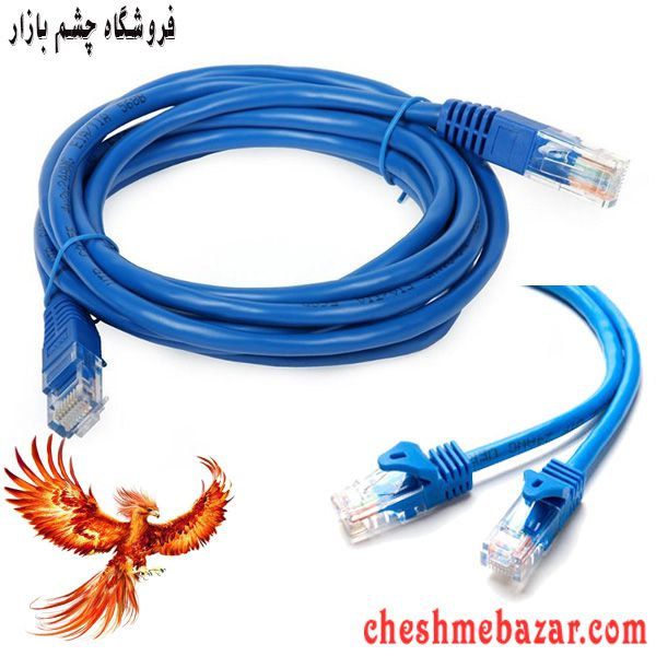 کابل شبکه 2متری CAT5e ای نت