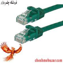 کابل شبکه CAT6 دی نت طول 2 متر