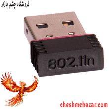 کارت شبکه USB بی سیم enet مدلK-300NM