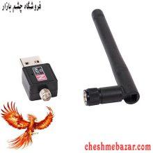 کارت شبکه usb بی سیم مدل 802.300Mbps