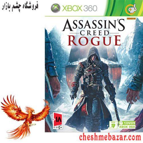 بازی Assassin's Creed - Rogue مخصوص XBOX360 نشر گردو
