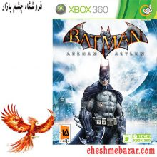 بازی BATMAN Arkham Asylum مخصوص XBOX360 نشر گردو