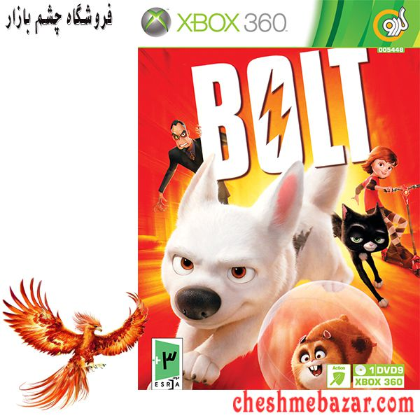 بازی BOLT مخصوص XBOX360 نشر گردو