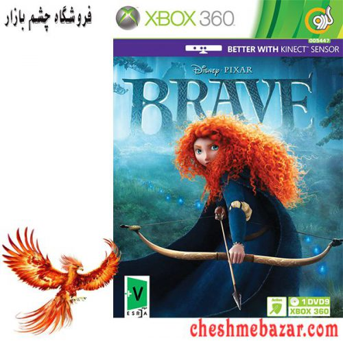 بازی BRAVE مخصوص XBOX360 نشر گردو