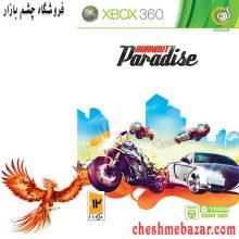 بازی Burnout Paradise مخصوص XBOX360 نشر گردو