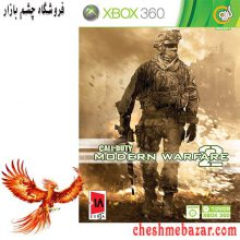 بازی CALL OF DUTY Modern Warfare 2 مخصوص XBOX360 نشر گردو