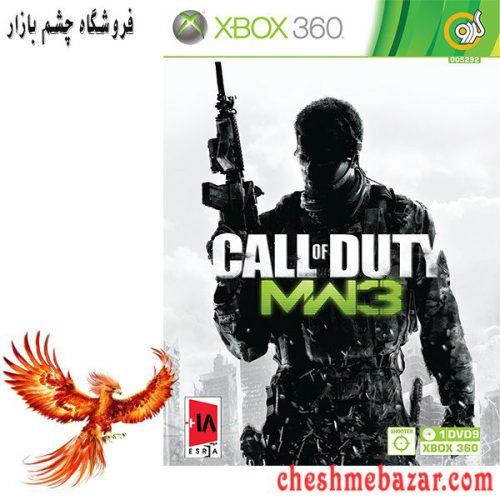 بازی CALL OF DUTY Modern Warfare 3 مخصوص XBOX360 نشر گردو
