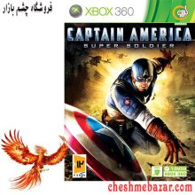 بازی CAPITAN AMERICA super soldier مخصوص XBOX360 نشر گردو