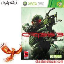 بازی CRYSIS 3 مخصوص XBOX360 نشر گردو