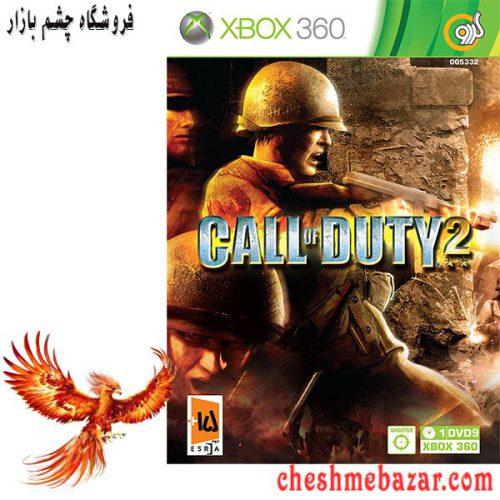 بازی Call of Duty 2 مخصوص XBOX360 نشر گردو