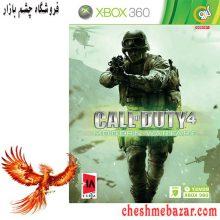 بازی Call of Duty 4: Modern Warfare مخصوص XBOX360 نشر گردو