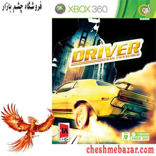 بازی DRIVER SAN FRANCISCO مخصوص XBOX360 نشر گردو