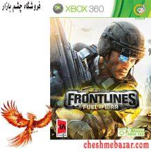 بازی FRONTLINES fuel of war مخصوص XBOX360 نشر گردو