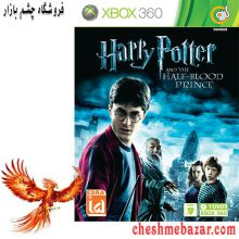 بازی Harry Potter and the Half-Blood Prince مخصوص XBOX360 نشر گردو
