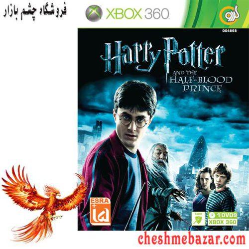 بازی Harry Potter and the Half-Blood Prince مخصوص XBOX360 نشر گردو