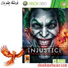 بازی INJUSTICE Heroes Among Us مخصوص XBOX360 نشر گردو