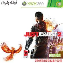 بازی JUST CAUSE 2 مخصوص XBOX360 نشر گردو