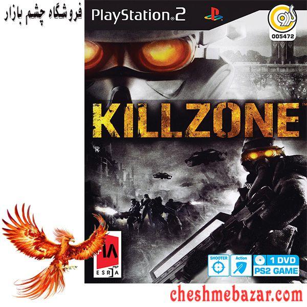 بازی KILLZONE مخصوص PS2 نشر گردو