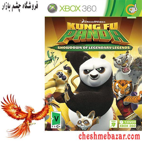 بازی Kung Fu Panda Showdown of Legendary Legends مخصوص XBOX360 نشر گردو