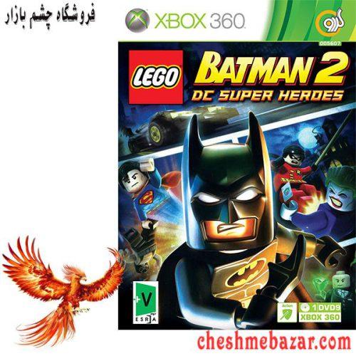 بازی LEGO BATMAN 2 DC SUPER HEROES مخصوص XBOX360 نشر گردو