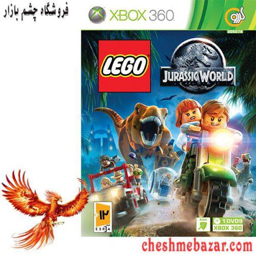 بازی LEGO JURASSC WORLD مخصوص XBOX360 نشر گردو