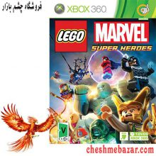 بازی LEGO MARVEL Super Heroes مخصوص XBOX360 نشر گردو