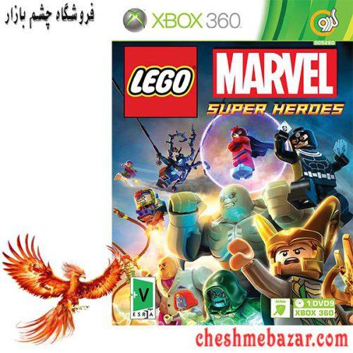بازی LEGO MARVRL Super Heroes مخصوص XBOX360 نشر گردو