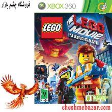 بازی LEGO MOVIE VIDEOGAME مخصوص XBOX360 نشر گردو