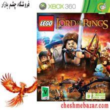 بازی Lego The Lord Of The Rings مخصوص XBOX360 نشر گردو