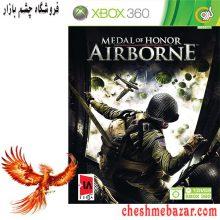 بازی MEDAL OF HONOR AIRBORNE مخصوص XBOX360 نشر گردو