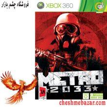 بازی METRO 2033 مخصوص XBOX360 نشر گردو