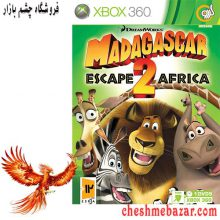 بازی Madagascar Escape 2 Africa مخصوص XBOX360 نشر گردو