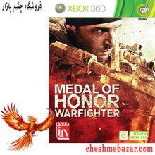 بازی Medal of Honor Warfighter مخصوص XBOX360 نشر گردو
