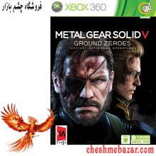 بازی Metal Gear Solid V Ground Zeroes مخصوص XBOX360 نشر گردو