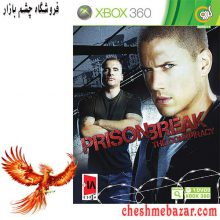 بازی PRISON BREAK THE CONSPIRACY مخصوص XBOX360 نشر گردو
