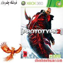 بازی PROTOTYPE 2 مخصوص XBOX360 نشر گردو