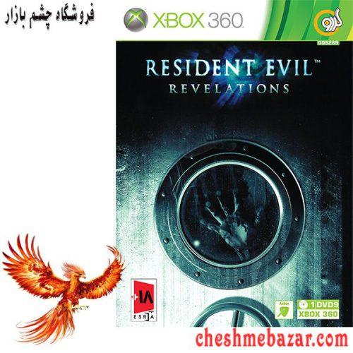 بازی RESIDENT EVILL Revelation مخصوص XBOX360 نشر گردو
