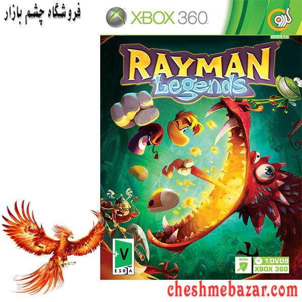 بازی RayMan Legends مخصوص XBOX360 نشر گردو